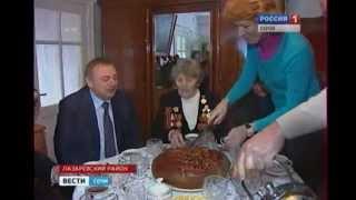 Газификация посёлка Головинка(, 2012-03-03T08:05:16.000Z)