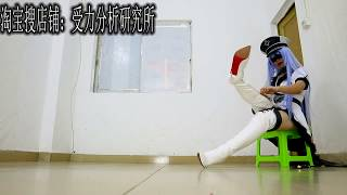 Chinese Girl Wear Cosplay Boots Crush Esdese