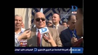 صباح دريم| وزيرالنقل ومحافظا الدقهلية والقليوبية يعلنون بدء تطوير طريق بنها المنصورة