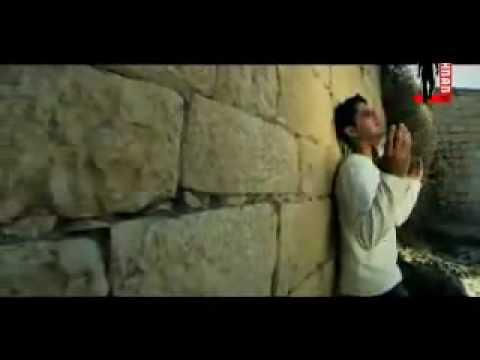 gharib by el kebir thumbnail