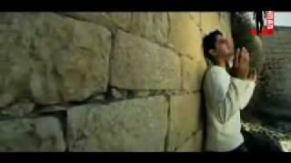 gharib by el kebir