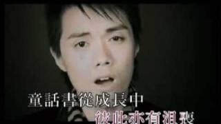 笑忘書 xiao wang shu 張敬軒 zhang jing xuan