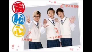 4/25動画「羞恥心」羞恥心 森田 雄貴twitter @moritayuuki0124.