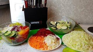 Мастер-класс по нарезке овощей. Цыганка шинкует))) Gipsy cuisine.🔪