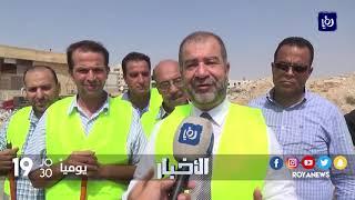 """""""نظف شارعك"""" مبادرة  تطوعية تستهدف شوارع وطرق مدينة الزرقاء - (16-9-2017)"""