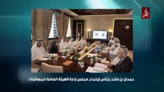 نشرة أخبار مساء الامارات 02-03-2016 - قناة الظفرة