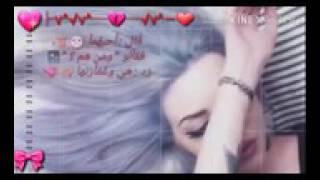اجمل نغمة افغانية ♥♡♥