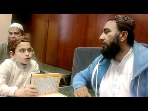 Amazing and Beneficial Teaching style of Quran