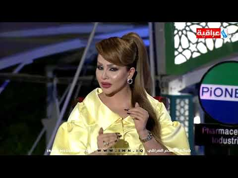 رمضان عراقي - الاغنية العراقية تخاطب الذوق العربي thumbnail