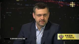 видео Банк России выступил против закрытия микрофинансовых организаций