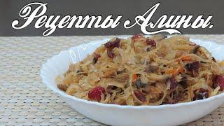 Начинка для пирожков Капуста тушеная с грибами Рецепты Алины