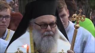 Orthodox Patriarch of Antioch visits the Church of Poland