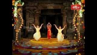 Mantra Pushpam - Special Dance Performance