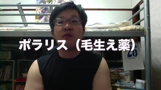 本日の雑談動画です.