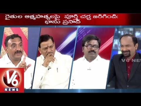 Good Morning Telangana | Special Discussion on Seed companies, Farmer Suicides | V6News