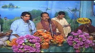 Zahir Mashokhel And Mazhar - De Kele Ke Yo Khkole Wo Khandal - Pushto Song