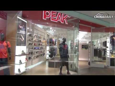 Peak builds sports brand in the US