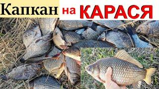 Убийца Карася НЕИЗВЕСТНЫЙ СПОСОБ Супер рыболовная НАСАДКА на КАРАСЯ И КАРПА Как поймать карася