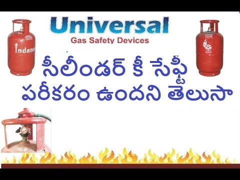 UNIVERSAL GAS SAFETY DEVICE |  9KART.IN ONLINE SHOPING