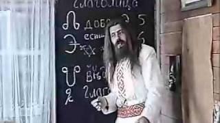 4.Древнерусский язык 11.(Глаголица).rmvb