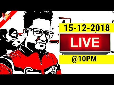 Live Chit Chat With Me.... | Realme vs Xiaomi vs Asus | 15th December 2018 | Data Dock