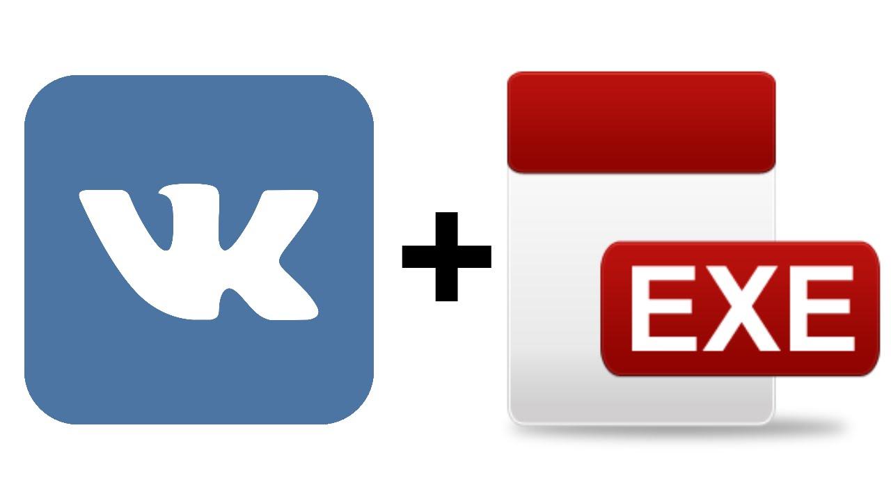 Как загрузить в VK ВКонтакте документ файл исполняемый EXE ...