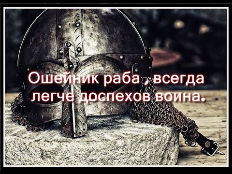 Сергей Тимошенко - Patria O Muerte!
