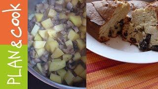 Готовим вместе: Грибное рагу, сметанный кекс с изюмом + Карточки рецептов [Простые рецепты]