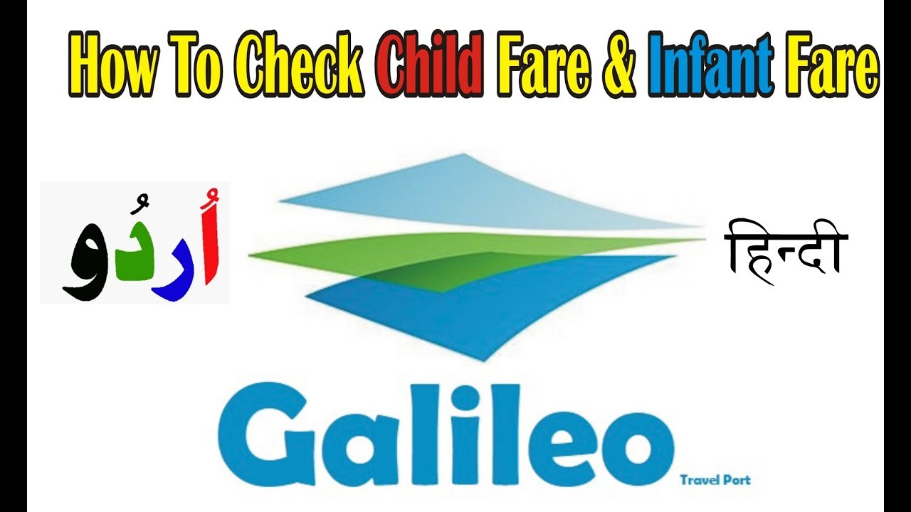 How To Check Fare Adult Child Infant in Galileo Urdu Hindi | Galileo New User