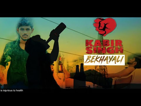 Kabir Singh: Bekhayali Cover Song   Shashi Kiran   Shahid Kapoor   Kiara Advani  