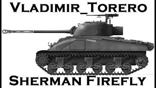 Sherman Firefly - Как на нём играть? - Гайд
