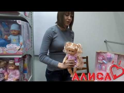 Baby Born BL013A 9 функций Обзор на Супер крутые куклы. Пупс Беби .