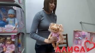Интерактивная кукла-пупс Беби «Baby Toby» 30801, умеет говорить.(, 2017-01-05T12:10:02.000Z)