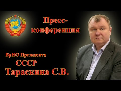 Инвестиции в советской россии