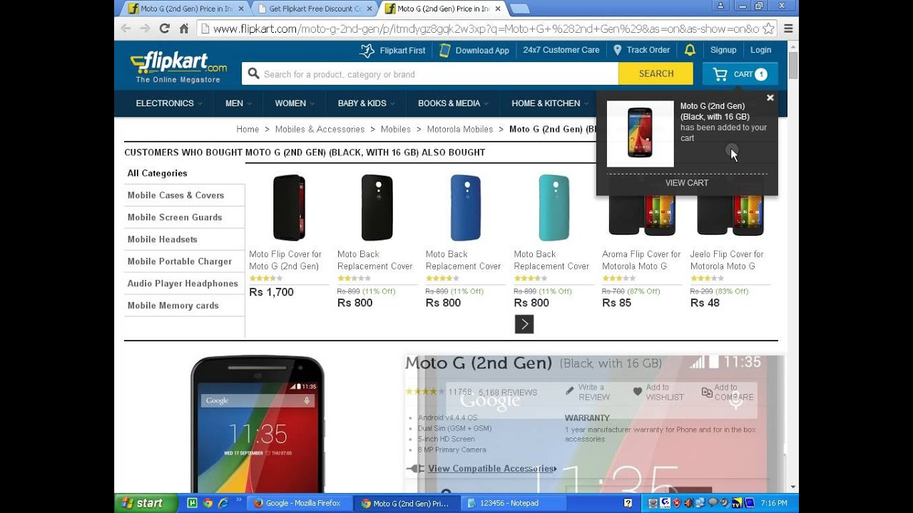 Get flipkart discount coupons