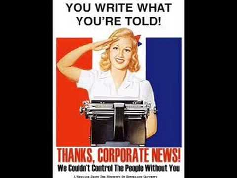 Government Media Complex