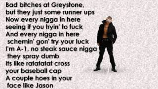 Chris Brown - Let The Blunt Go (LYRICS ON SCREEN)