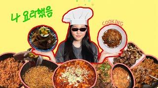 [요리] 그저 요리만 함. 떡볶이ㅣ열무비빔면ㅣ호박고구마…