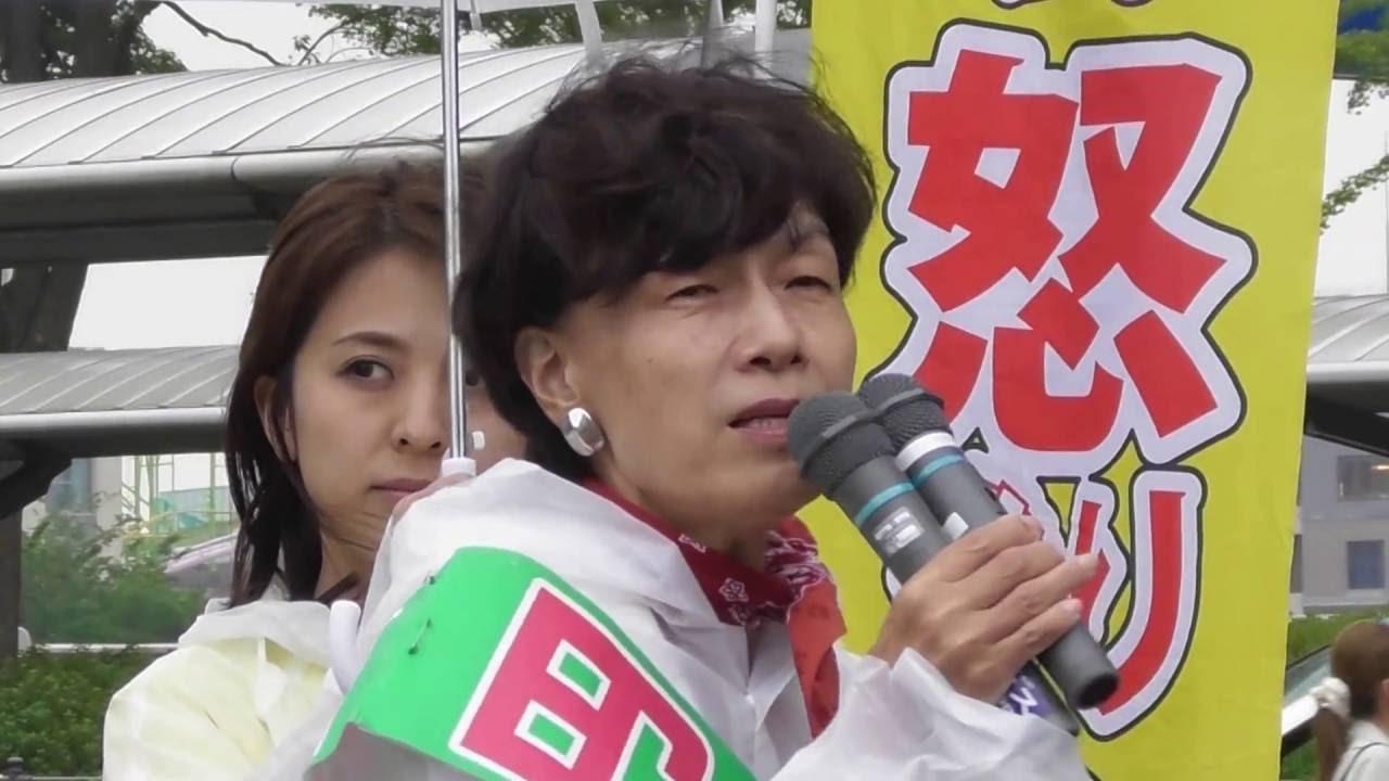 円 より子】参議院選挙 街頭演説...