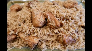 how to cook chicken pulao bengali