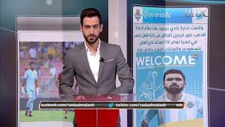 اعتذار نايف هزازي على ما بدر منه بعد مباراة الأهلي وأحد