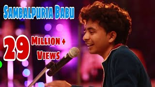 SAMBALPURIA BABU || MANTU CHHURIA || SAMBALPURI HD VIDEO SONG 2017
