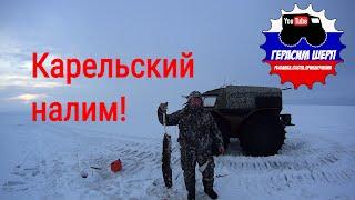 Карельский Налим-Никодим ч4/ Karelia fishing part4 Fishing Karelia Russia(Помог каналу - выиграл коптер Phantom 4 https://www.youtube.com/watch?v=SJqrLBiJoqw ?v=HI5J4k6x64MОбязательно подписывайтесь на канал..., 2016-03-17T19:05:14.000Z)