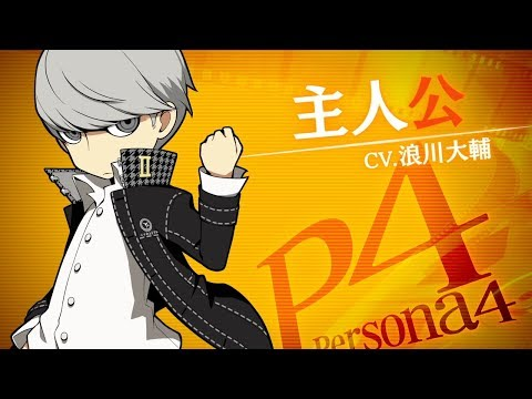 Persona Q2 Best Party Members
