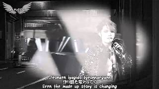 [Fanmade] Jaejoong Triangle Trailer ~ Brighter ~ Motorcycle Ver. (Eng 日本語 Romaji Sub)