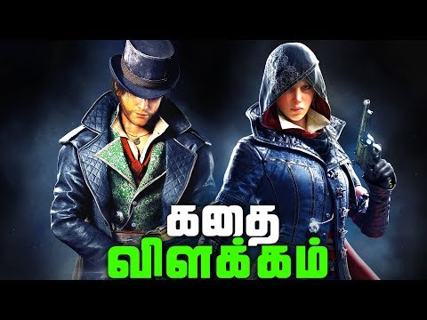 Assassins Creed SYNDICATE Full Story - Explained in Tamil  (தமிழ்) thumbnail