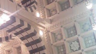 Live With Me At Masjid Al Haram