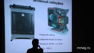 mmag.ru: HK-Audio Lucas Nano 300 video seminar