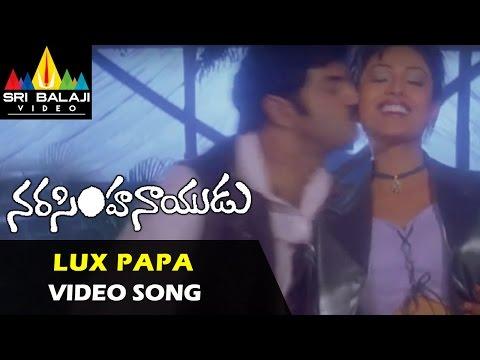 Narasimha Naidu Video Songs | Lux Papa Lux Papa Video Song | Balakrishna, Simran | Sri Balaji Video