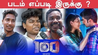 100 Movie Public Opinion | Review |Atharva